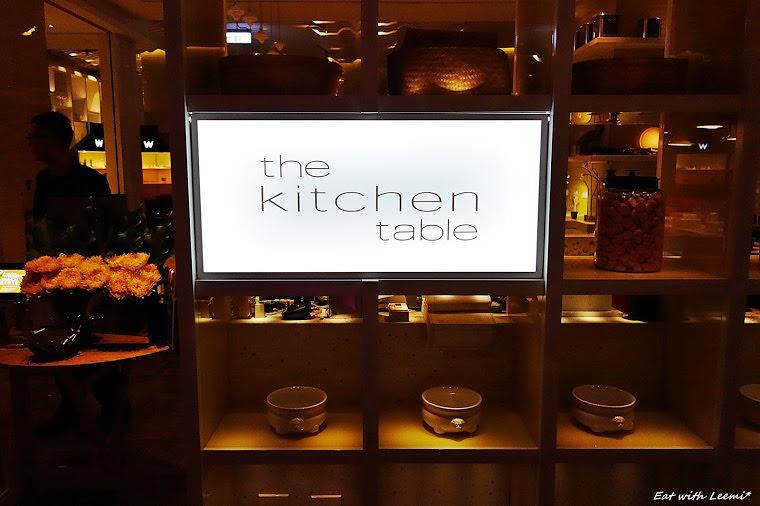 W Hotel The Kitchen Table‧Buffet吃到飽-台北/信義/市政府