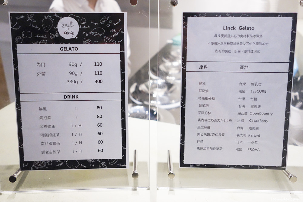 ZEIT X LINCK 赤峰街新開幕義式冰淇淋店-台北/中山站/建成公園