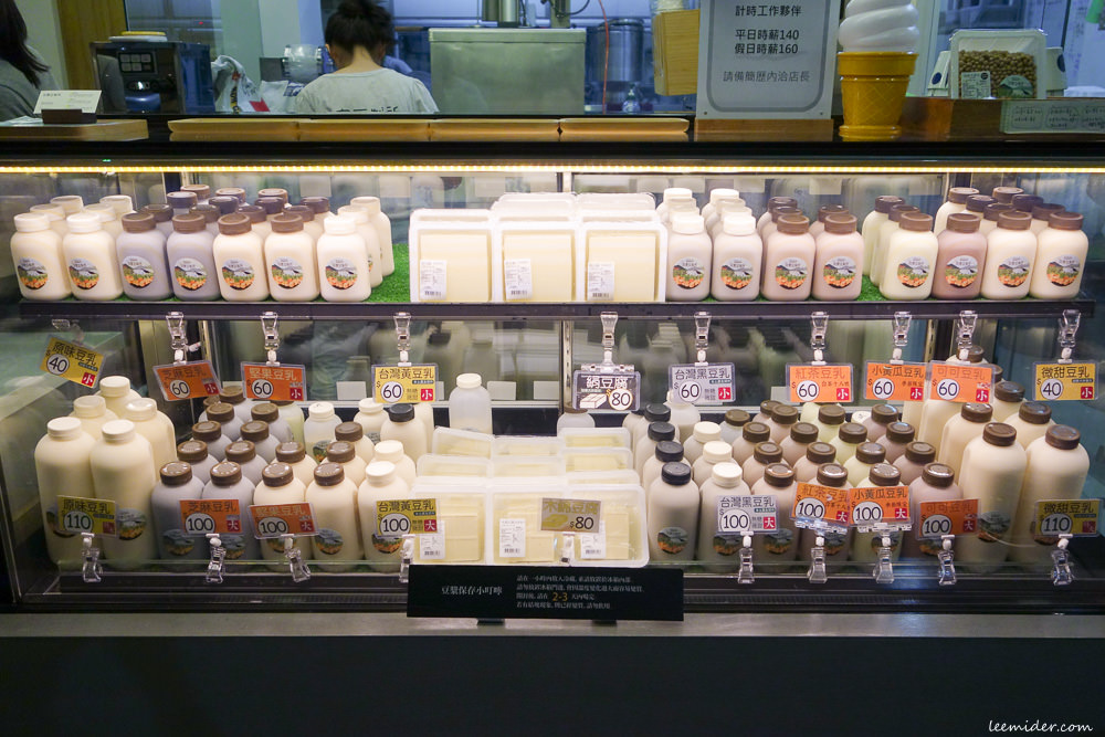 瑞安街 其實豆製所 質感風豆漿甜品店 香濃豆乳霜淇淋&豆花 -台北/大安區/科技大樓站