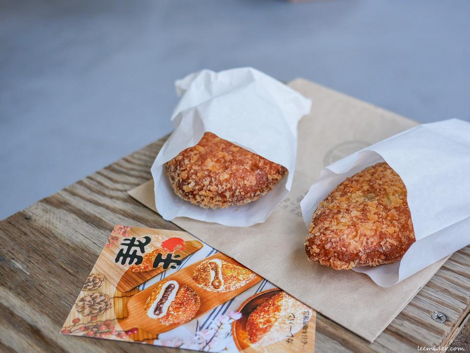 我和一心日本咖哩麵包 民生社區的現炸咖哩麵包和紅豆麵包 台北外送下午茶