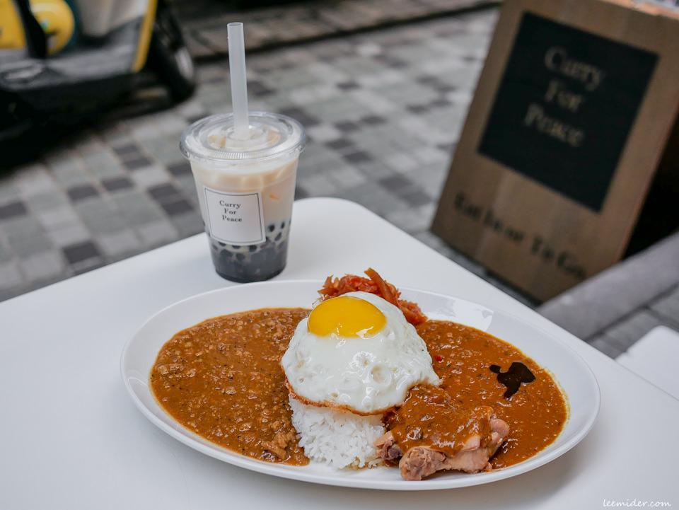 台北咖哩 Curry For Peace 巷子內好吃的雙拼咖哩飯加顆半熟蛋 信義區世貿101站