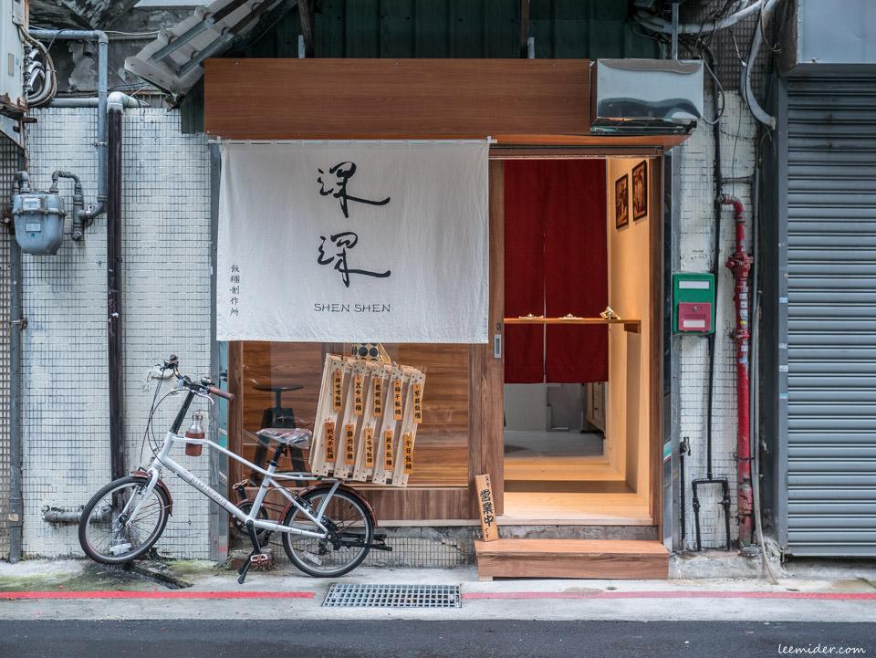 台北信義安和站-深深飯糰制作所,仁愛圓環巷弄間的咖哩飯&日式飯糰小店