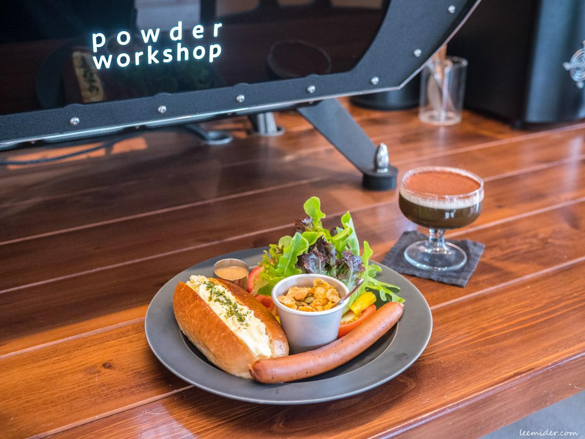 Powder workshop雞蛋沙拉脆皮麵包朝午食和黑糖奶油焙茶