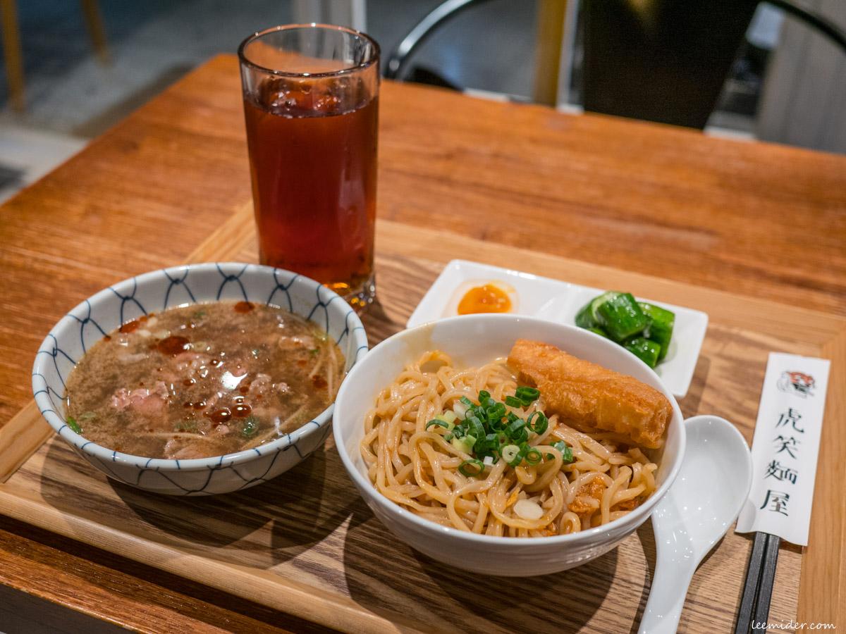 台北-虎笑麵屋Whole Chou,溫體牛肉湯配麻辣老虎麵套餐,民生社區美食餐廳