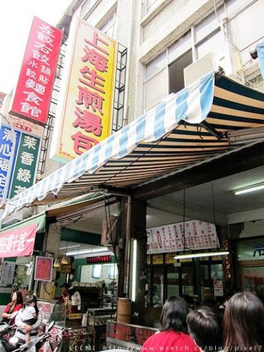 [食]上海生煎湯包-高雄