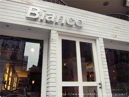 Bianco義大利餐廳-台北
