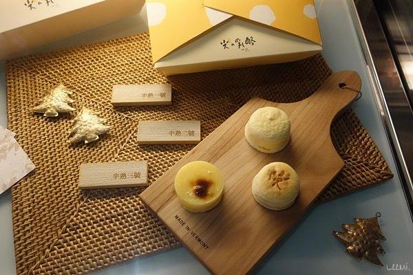 光之乳酪‧道南半熟-台中/西區/勤美誠品