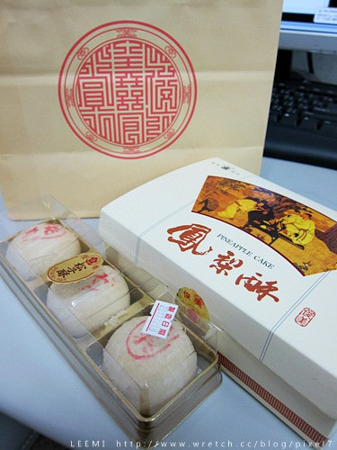 [食]俊美食品‧松子酥&鳳梨酥好好味